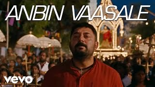 Kadal - Anbin Vaasale Video | A.R. Rahman