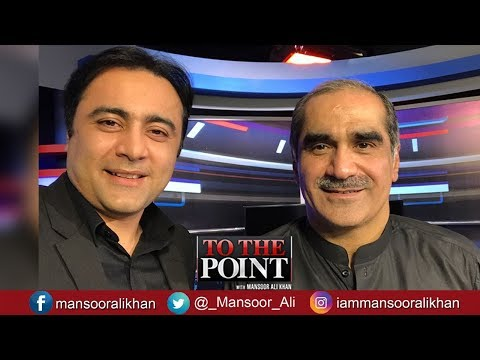 To The Point 19 Aug 2017 - Express News
