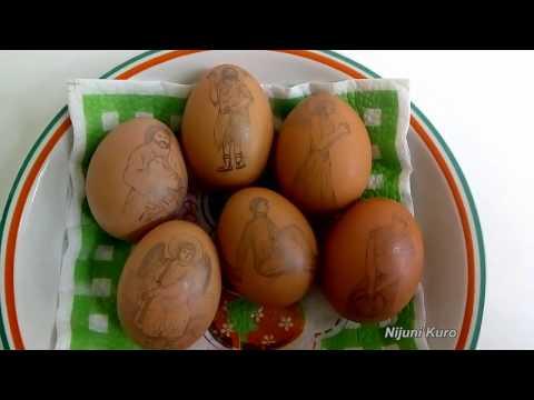 Nijuni's Hand-drawn Easter Eggs (2019)