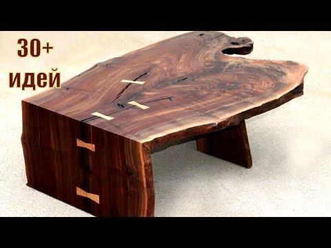 30 + идей мебели из дерева /Мебель из массива дерева фото