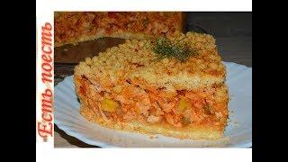 Восхитительный вкуснейший бразильский пирог