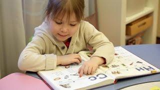 Наши ЧУДесные занятия - Чтение