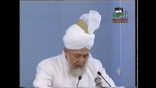 Friday Sermon 25 August 1995
