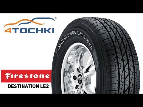 Шины Firestone Destination LE-02