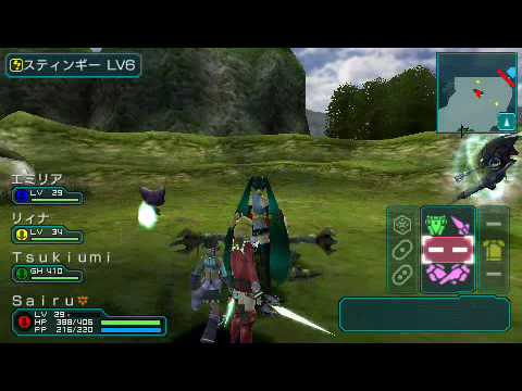 Phantasy Star Portable 2 gameplay 1