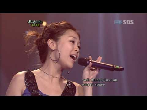 Against All Odds - Lena Park (LIVE) 2006/08/17