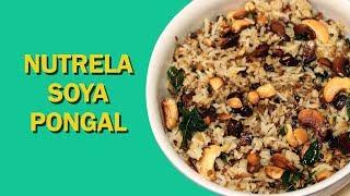 Nutrela Soya Pongal   Pongal Recipe   सोया पोंगल   How To Make Pongal   Food Tak