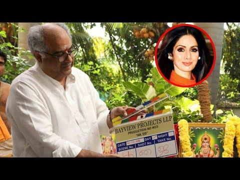 Boney Kapoor Fulfils Sridevi's Wish, Backs Ajith-Starrer Tamil Remake Of Pink | SpotboyE Mp3