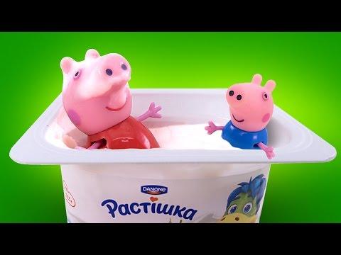 Свинка Пеппа День рождения с йогуртами Растишка и фиксиками Peppa Pig Мультик из игрушек - Серия 118