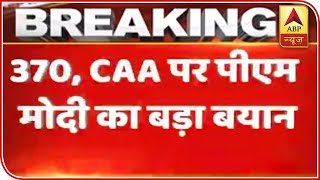 We Are Firm On Article 370, CAA Decisions: PM Modi | ABP News