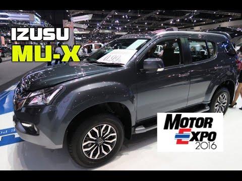 รถยนต์ ISUZU MU-X ภาพจริงพร้อมราคา งาน Motor Expo 2016 ครั้งที่ 33  (1-12 December 2016)