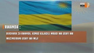 Mukhtasari Wa Habari 21-4-2019  NewAfrica TV Swahili