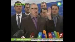 Жириновский ввел членам ЛДПР установку: секс 4 раза в год