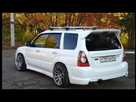 Subaru Forester SG5 - Турбо стиль!