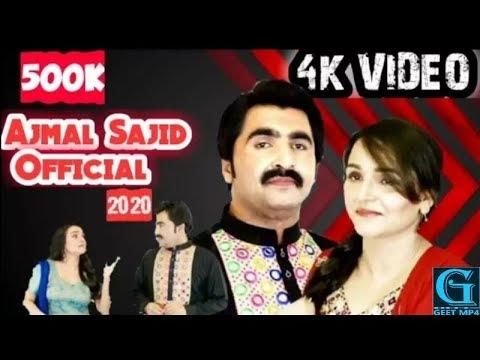 MIL PAYE BAZAR VICH || Ajmal Sajid - LATEST SONG 2020 || Geet Mp4