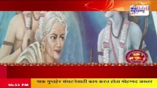 Diwali Rangoli Update1