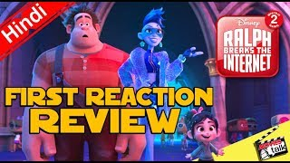 Ralph Breaks The Internet : Movie First Reaction Review [Explained In Hindi]