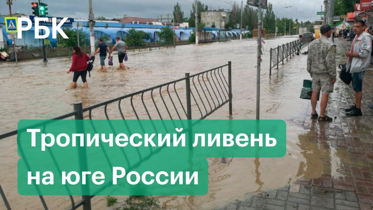 Краснодар, Ростов и Керчь затопило — заплыв за лодкой Аксенова и автомобили под водой. Видео