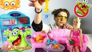 ДОКТОР АЙ Микробы в доме БАРБИ Проводим дезинфекцию! Видео для детей Клиника для игрушек