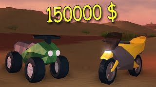 QUAD I MOTOR W JAILBREAK! I ROBLOX #145