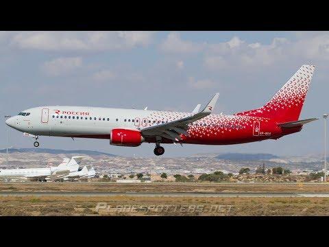 """Посадка на Родосе / Boeing 737-800 Авиакомпания """"Россия"""""""