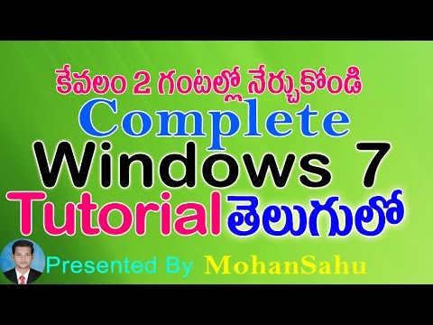 Complete Windows 7 Tutorial in Telugu - Basic Tutorials in Telugu -(LEARN COMPUTER)