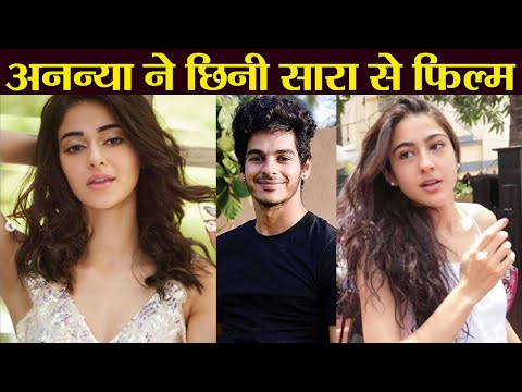 Sara Ali Khan gets replaced by Ananya Pandey in this big project; Check Out | FilmiBeat Mp3
