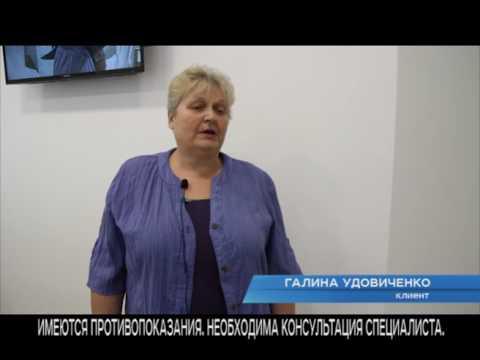 Медцентр Вологда на Первомайской
