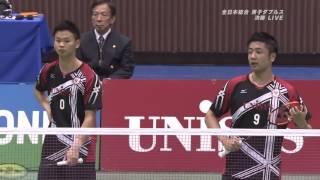 2016 全日本総合バドミントン選手権大会 園田・嘉村vs遠藤・渡辺