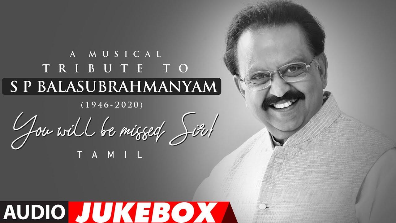 A Musical Tribute to S P Balasubrahmanyam Tamil Audio Songs Jukebox | SPB Golden Tamil Hits