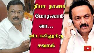 நீயா நானா மோதலாம் வா...ஸ்டாலினுக்கு சவால்... - MK Alagiri | MK Stalin | DMK