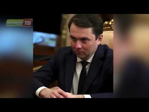 Президент России назначил ВРИО губернатора Мурманской области