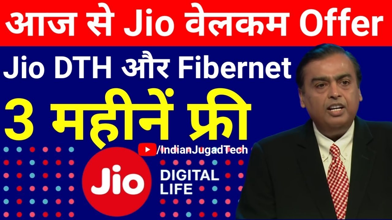 Jio DTH Channel List With 1000+ Channels | Updated 2018