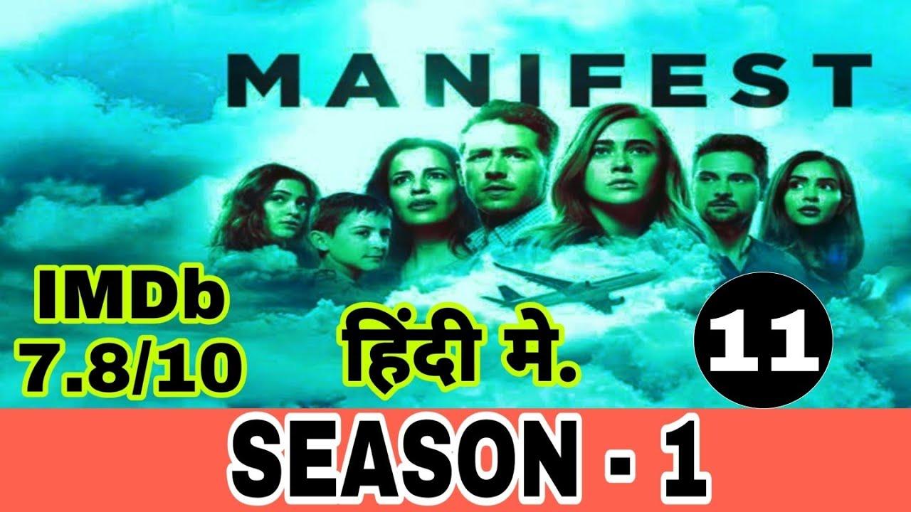 Download MANIFEST SEASON - 1 EPISODE - 11, MOVIE DETAILS EXPLAIN,