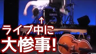 2012年6月10日(日) 場所:南総文化ホール ☆ライトミュージックフェステ...