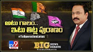 Big News Big Debate : అటు గాలం... ఇటు తిట్లపురాణం : Rajinikanth TV9