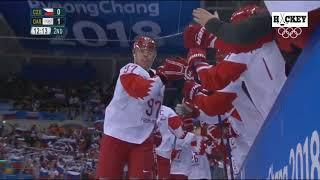 Россия - Чехия 1/2 финала Олимпиада 2018. Обзор матча.