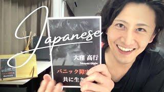 Discord→https://discord.gg/gRHyGnTzWH Kanji textbook→https://amzn.to/3rN1WNO \\Support Me// Youtube Membership It's affordable than the ...