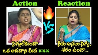 Actress Divyavani And Roja Words War | Divyavani Strong Counter To MLA Roja | TDP Vs YCP
