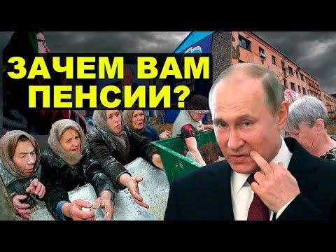 Пенсии россиян решили «заморозить» еще на год