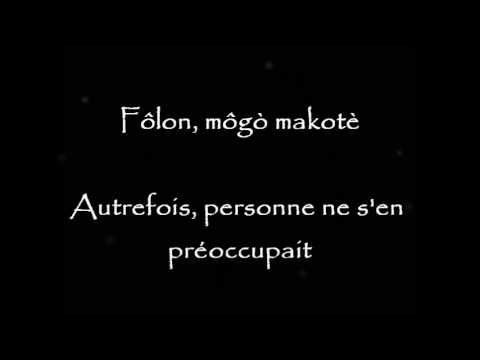 Salif Keita - Folon (Paroles en Malinké et Français)