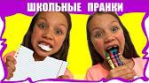 Бин Бузлд Челлендж - YouTube