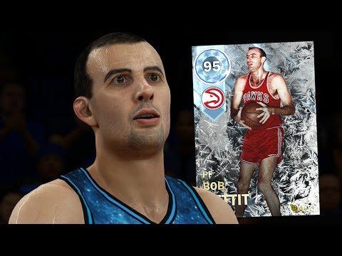 DIAMOND BOB PETTIT GAMEPLAY!! 4 POINT PLAY! (NBA 2K18 MYTEAM)