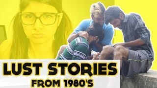 Lust Stories From 1980'S | Team Lemme Think