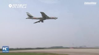 Baixar Rare footage: Chinese fighter jets refuel in midair