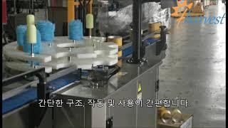 식품용 자동 종이 금속 튜브 청소기 기계,종이 주석 캔…