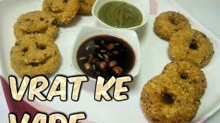 Vrat Ke Vade || व्रत में खाने वाले स्वादिष्ट पकौडे़