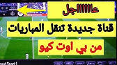 Hornsat hindi hornsat sport hornsat Islamic hornsat series