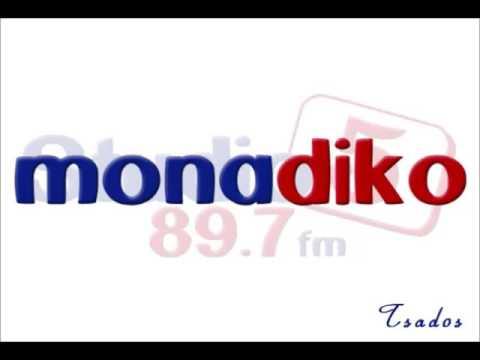 Studio 5 89.7 Thessaloniki - Δυτικός Έρωτας