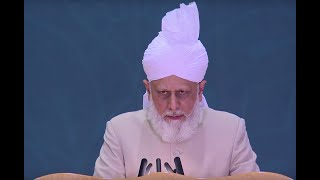 Huzoor's (aba) speech on the women's side | Day Two | Lajna Session | Jalsa Salana Germany 2019